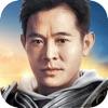 精灵盛典:李连杰黎明代言-装备保值