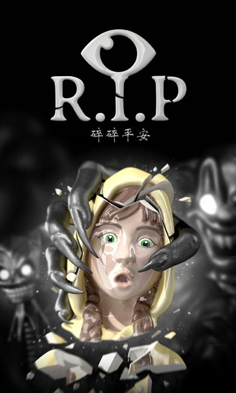 R.I.P:碎碎平安