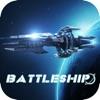 星际战舰-策略战争制霸银河