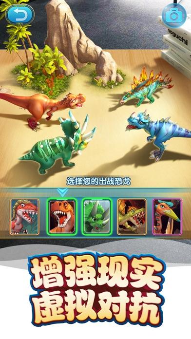 我的恐龙-周年庆