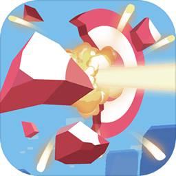 射爆:3D射击