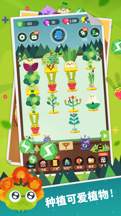 口袋植物(试玩版)