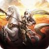 進撃三国志~簡単爽快、超本格的な放置系三国戦略RPG