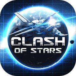 星空之战:宇宙战争策略游戏