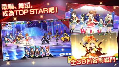 少女歌劇Revue Starlight -Re LIVE-