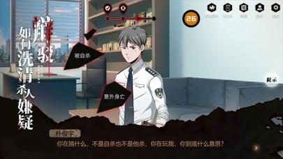 离玥传:零下记忆-Zero Memory