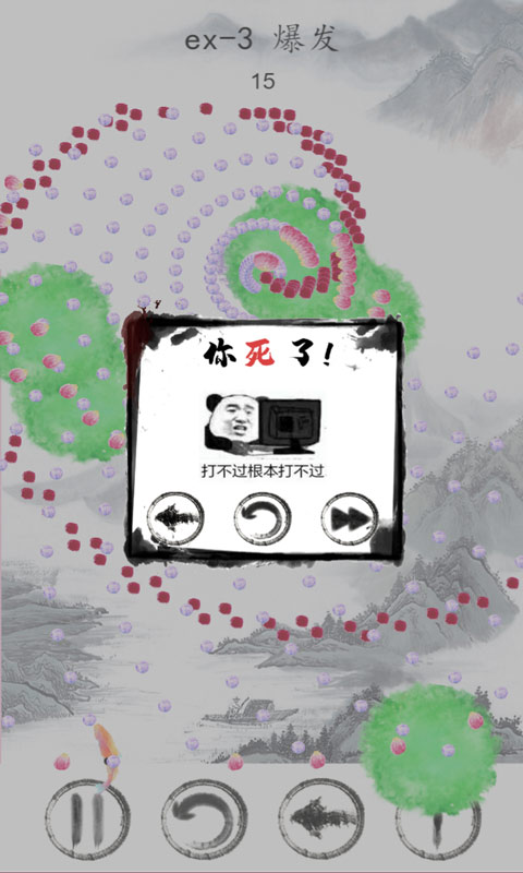 小金鱼历险记(测试版)