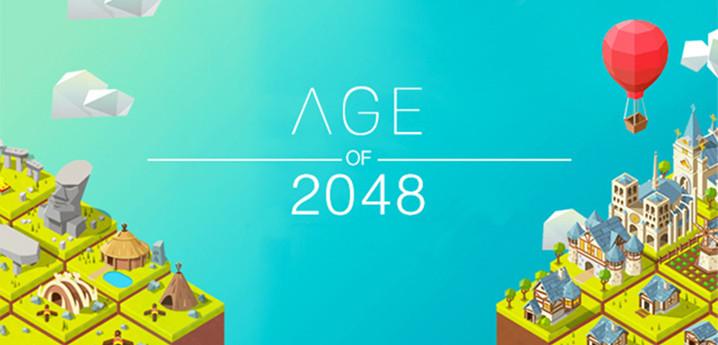 2048永不过时 玩出新花样